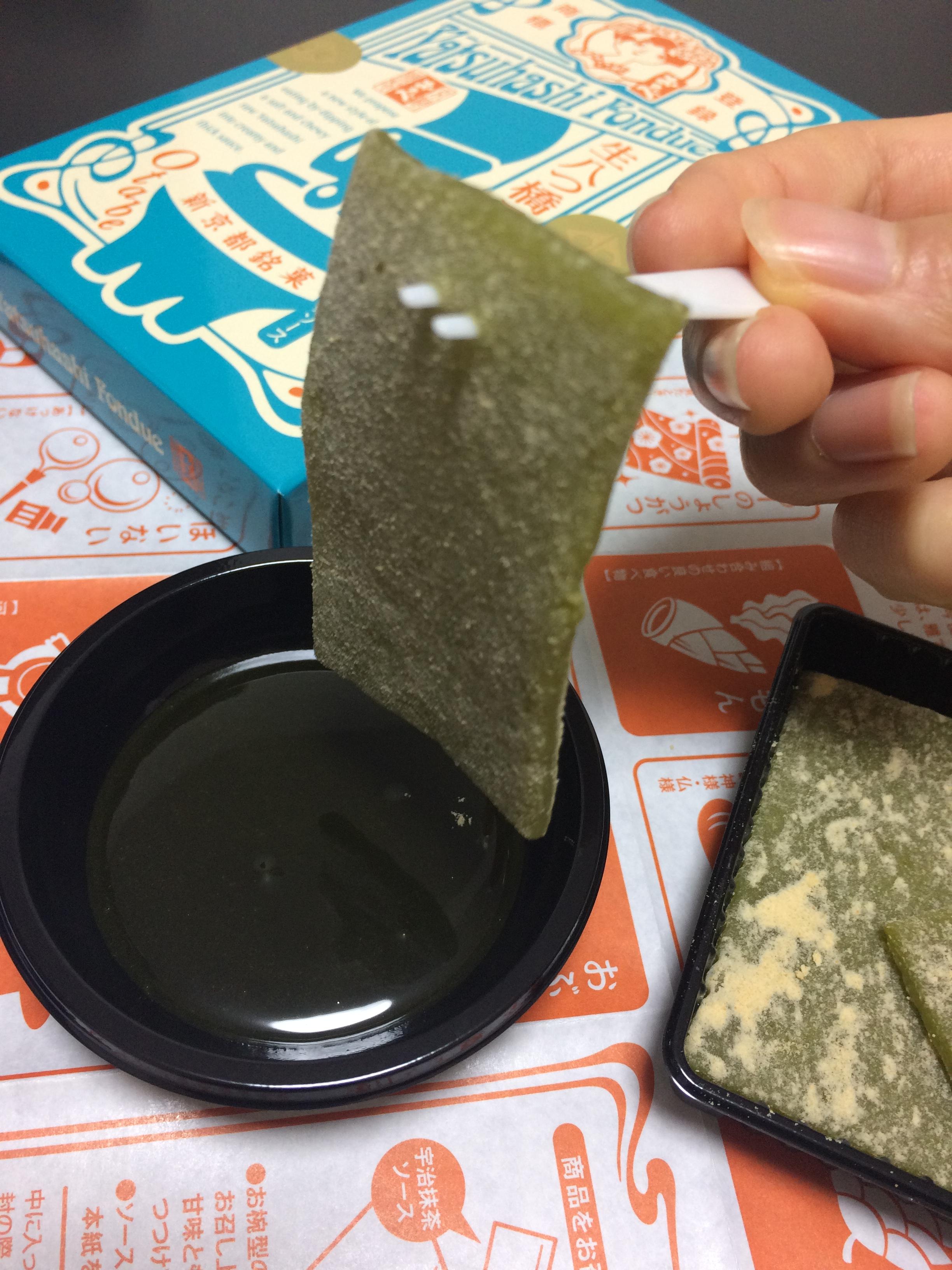 【京都お土産新定番】インスタ映えで可愛い!生八つ橋抹茶フォンデュを食べてみた