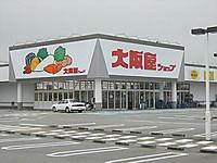 大阪屋ショップのポイントが楽天Pに!サービスはどう変わる?スマホアプリでもOK!