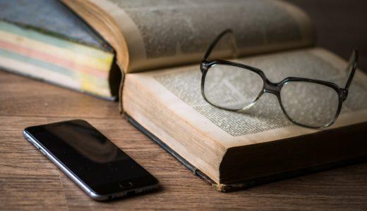 就活生必見!企業選び・準備に小さな会社の人事が勧めたい読書すべき本・漫画【2020卒向け】