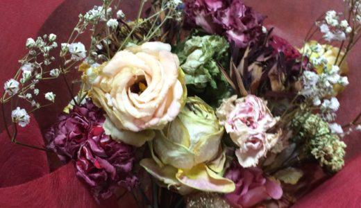 段ボールとドライヤーで簡単手作りアフターブーケ!結婚式で両親に贈る花束は一旦回収してドライフラワーに!