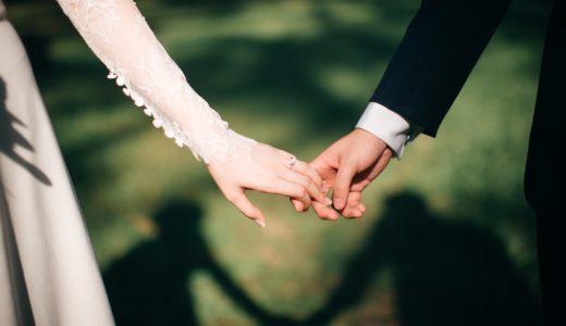 結婚式の前撮りを格安に抑えられる!プロが撮影するのに2万円台でコスパよくできちゃう方法!